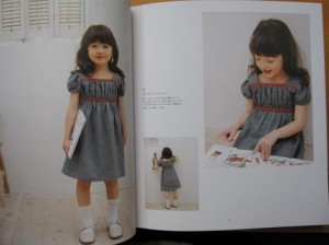 Japanese Pattern Book Dress
