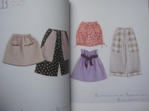 Cute Japanese Pattern Book Skirts